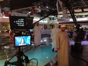Dubai TV Centre